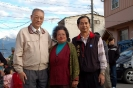 2007立法委員吳敦義訪視清境博望新村_1